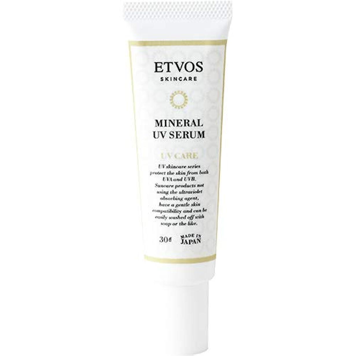 選択する試験シャイニングETVOS(エトヴォス) 日焼け止め美容液 ミネラルUVセラム SPF35/PA+++ 30g 化粧下地 紫外線吸収剤不使用