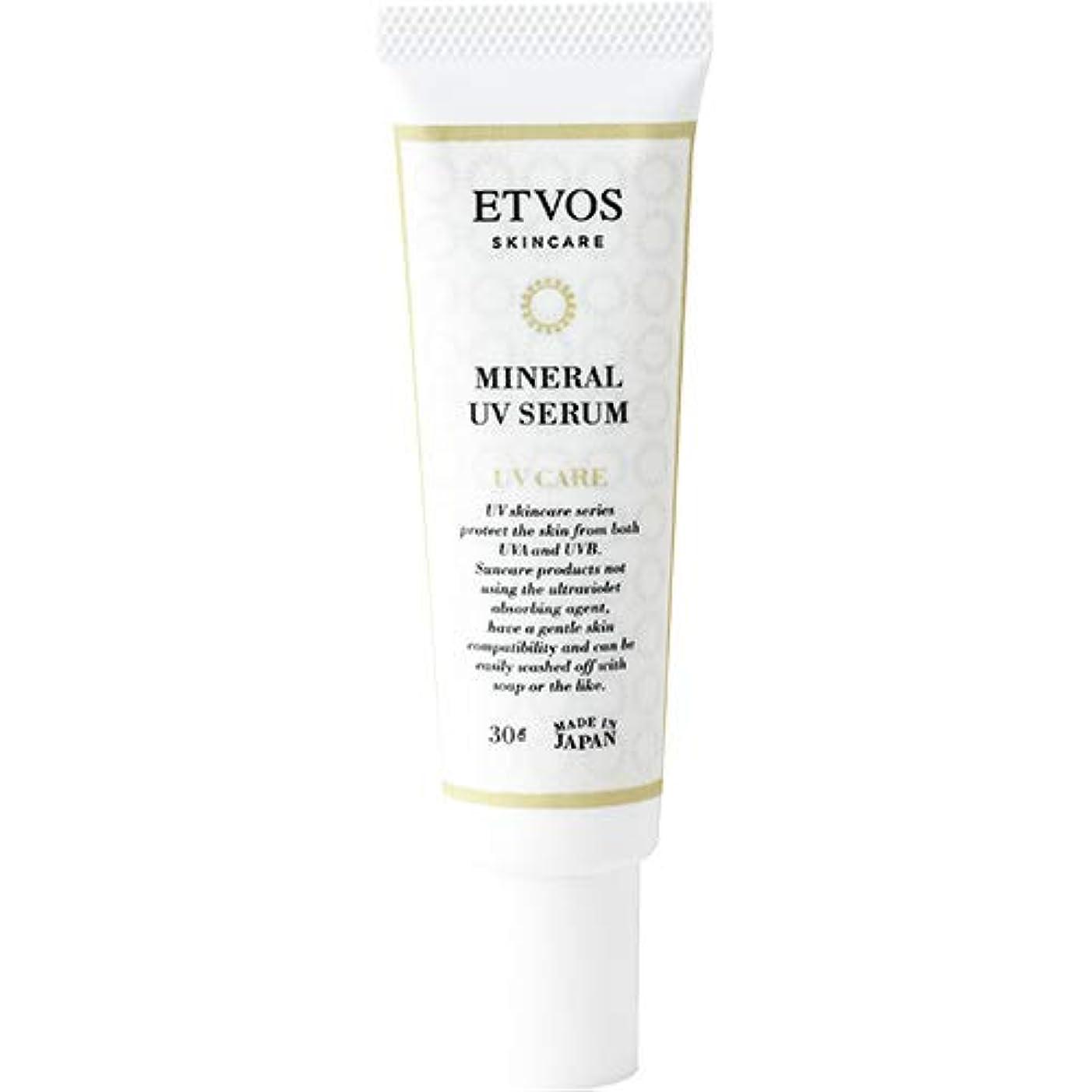 押し下げるかき混ぜる浴室ETVOS(エトヴォス) ミネラルUVセラムSPF35 PA+++ 30g