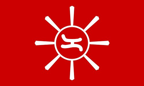magFlags Drapeau XL Philippine Revolution Flag magdalo Alternate | Magdalo Katipunan Faction of Cavite | Drapeau Paysage | 2.16m² | 120x180cm