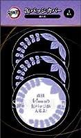 ufotable cafe マチアソビ カフェ 鬼滅の刃 キメツ 無限列車編 2期 缶バッジ カバー 44mm 藤の花 ホビーアイテム