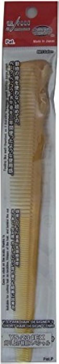 ブームのぞき見しかしながらYS Park 234 Short Hair Design Comb Long - Camel [並行輸入品]