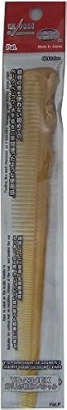 テレックス電球オーバードローYS Park 234 Short Hair Design Comb Long - Camel [並行輸入品]