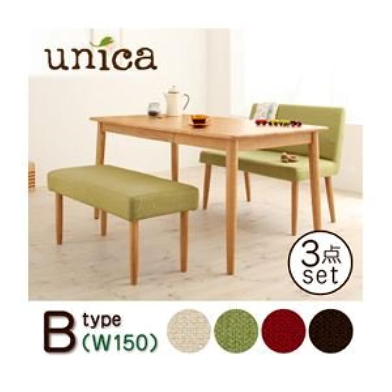 関係ないポジティブ一杯ダイニングセット 3点セット[B](テーブル幅150+カバーリングベンチ+ソファベンチ)[unica][テーブル]ブラウン [ベンチ]アイボリー×[ソファベンチ]グリーン 天然木タモ無垢材 ユニカ/ベンチタイプ
