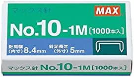 MAX No.10-1M Flat Clinch Staples 27 Office 4 4.8 - Stapler years warranty Ranking TOP18 for