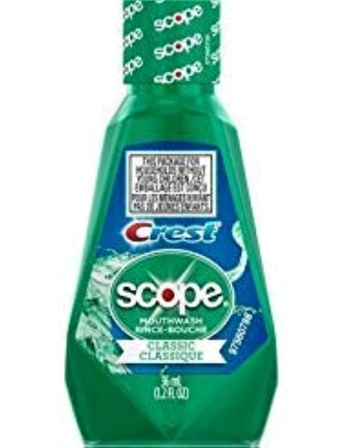 筋肉のティッシュ偏見Crest スコープマウスウォッシュ36ミリリットルトラベルサイズのボトル(#00838)