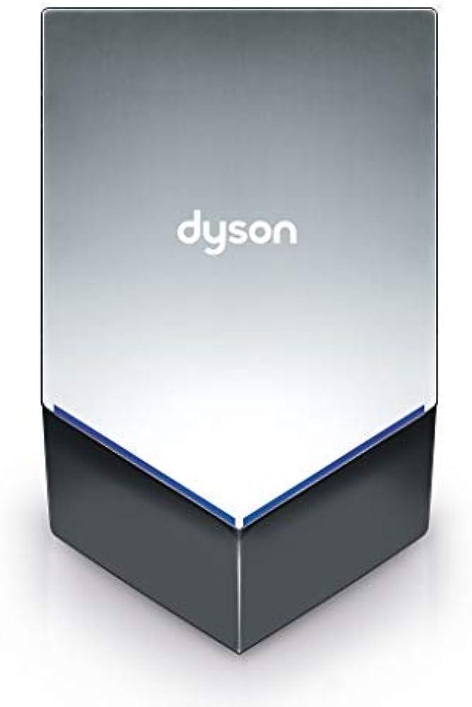 dyson airblade v asciugatore mani automatico hu02 307170-01