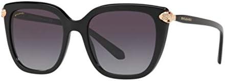 Bvlgari BV8207B 501 8G Black BV8207B Square Sunglasses Lens Category 3 Size 53m product image