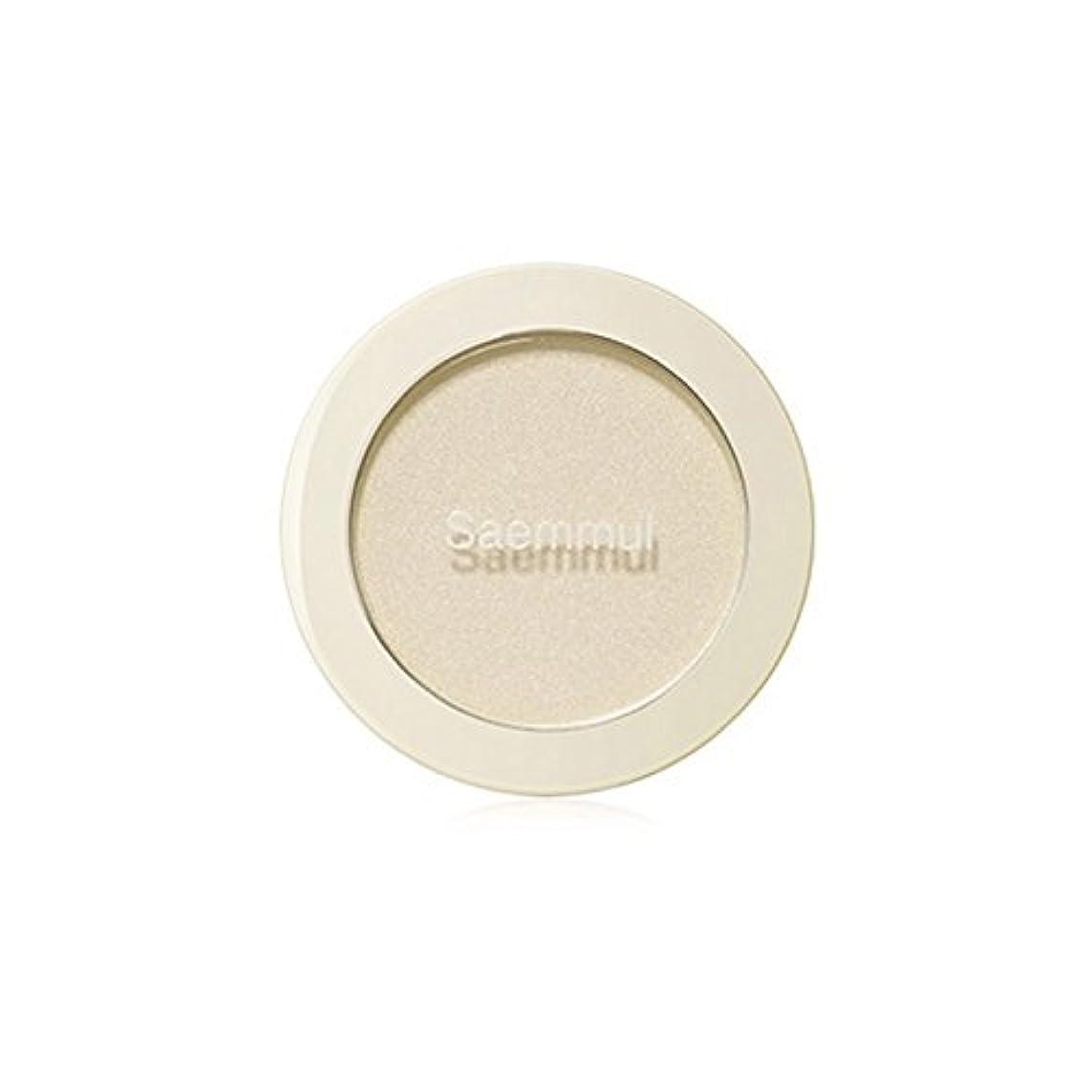 人に関する限り介入する予備[ザセム] The Saem セムムル シングル チーク GD01 ゴールド ボリューム ライト(ハイライター) Saemmul Single Blusher GD01 Gold Volume Light(Highlighter) (海外直送品) [並行輸入品]