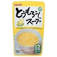 豆乳とうもろこしスープ 180g×10