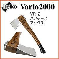 Helko Vario(ヘルコ バリオ)2000 ハンターズアックス[品番:VR-2]