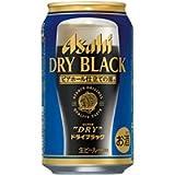 """アサヒ スーパードライ ドライ """"ブラック"""""""