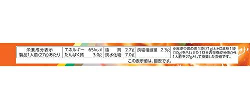 丸美屋麻婆豆腐の素甘口162g
