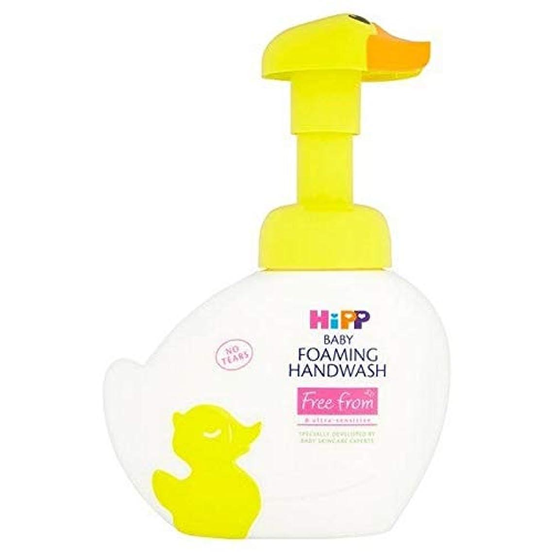 ゆりかごストローク勢い[Hipp ] ヒップ自由手洗いの250ミリリットルを発泡から - HiPP Free From Foaming Handwash 250ml [並行輸入品]