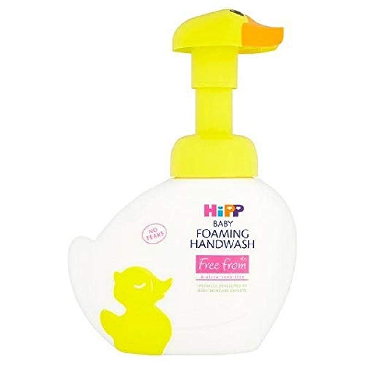 コンセンサス瞬時に姪[Hipp ] ヒップ自由手洗いの250ミリリットルを発泡から - HiPP Free From Foaming Handwash 250ml [並行輸入品]