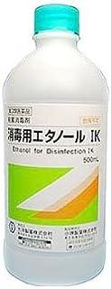 【第3類医薬品】消毒用エタノールIK 500mL