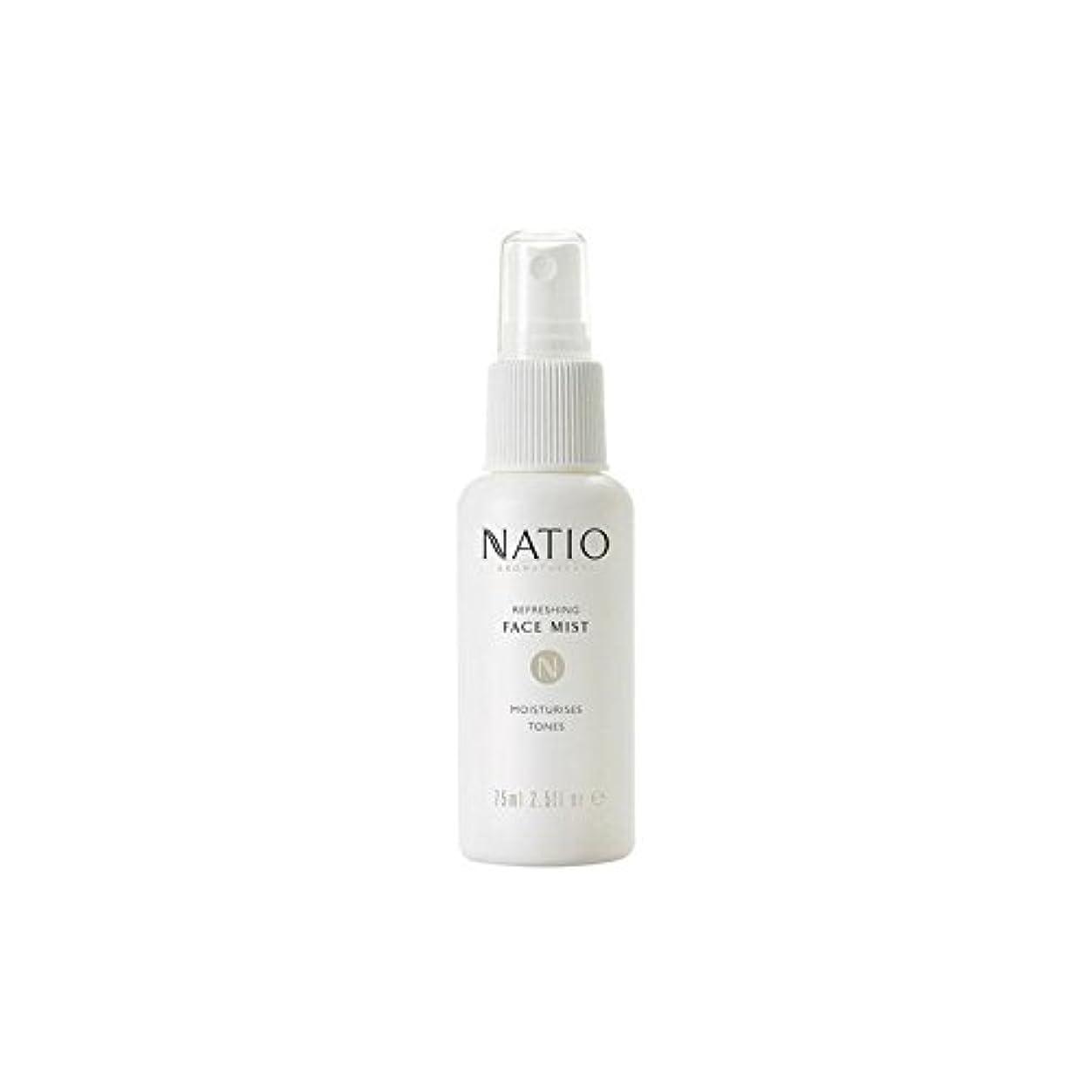 紫のうまヨーグルトさわやかな顔ミスト(75ミリリットル) x4 - Natio Refreshing Face Mist (75ml) (Pack of 4) [並行輸入品]