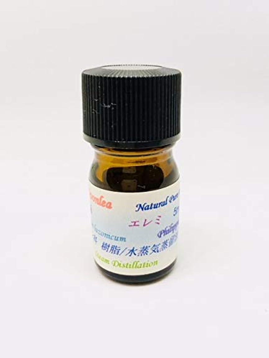 若さポジション対処するエレミ100%ピュアエッセンシャルオイル 5ml Elemi oil