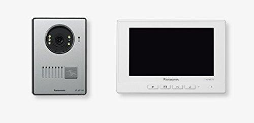 Panasonic Video Door Phone with 7