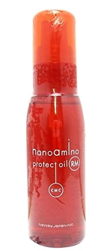 大陸混乱した前売ニューウェイジャパン ナノアミノ プロテクトオイル RM 60ml
