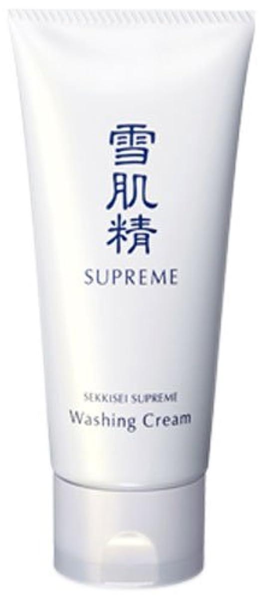 寝室中世の対立雪肌精 シュープレム 洗顔クリーム 140g <24303>