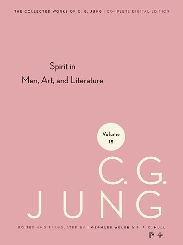 破壊的シンジケート前文Collected Works of C.G. Jung, Volume 15: Spirit in Man, Art, And Literature (English Edition)