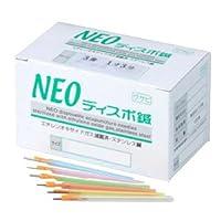 【山正】NEO ディスポ鍼 クサビタイプ【2番x1寸6分】(1P100本入り)