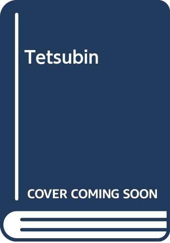 Tetsubin: A Japanese Water Kettle