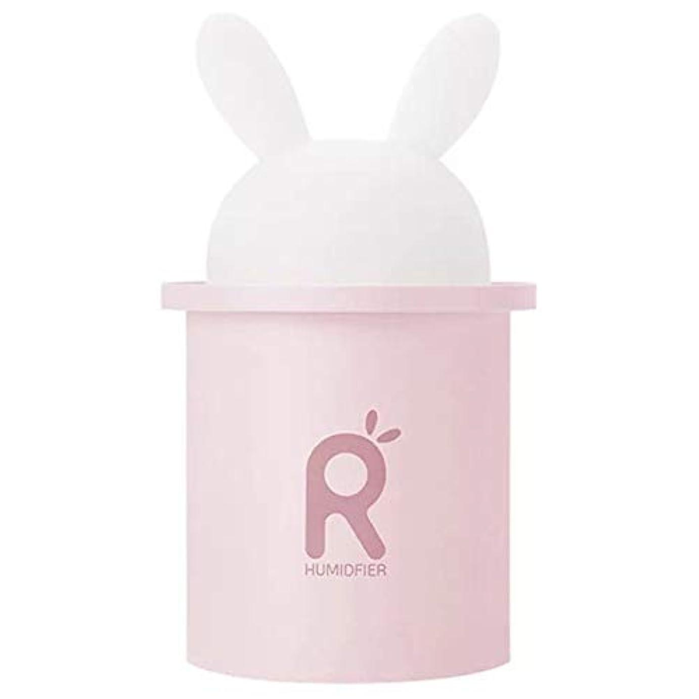 威信コマース拷問Xigeapg 赤ちゃんのための超音波空気加湿器 妊婦 漫画のウサギ 250ミリリットル usbのエッセンシャルオイルディフューザー LEDライトランプ 車の空気清浄機(ピンク)