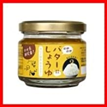 のせのせバターしょうゆ(24個セット)
