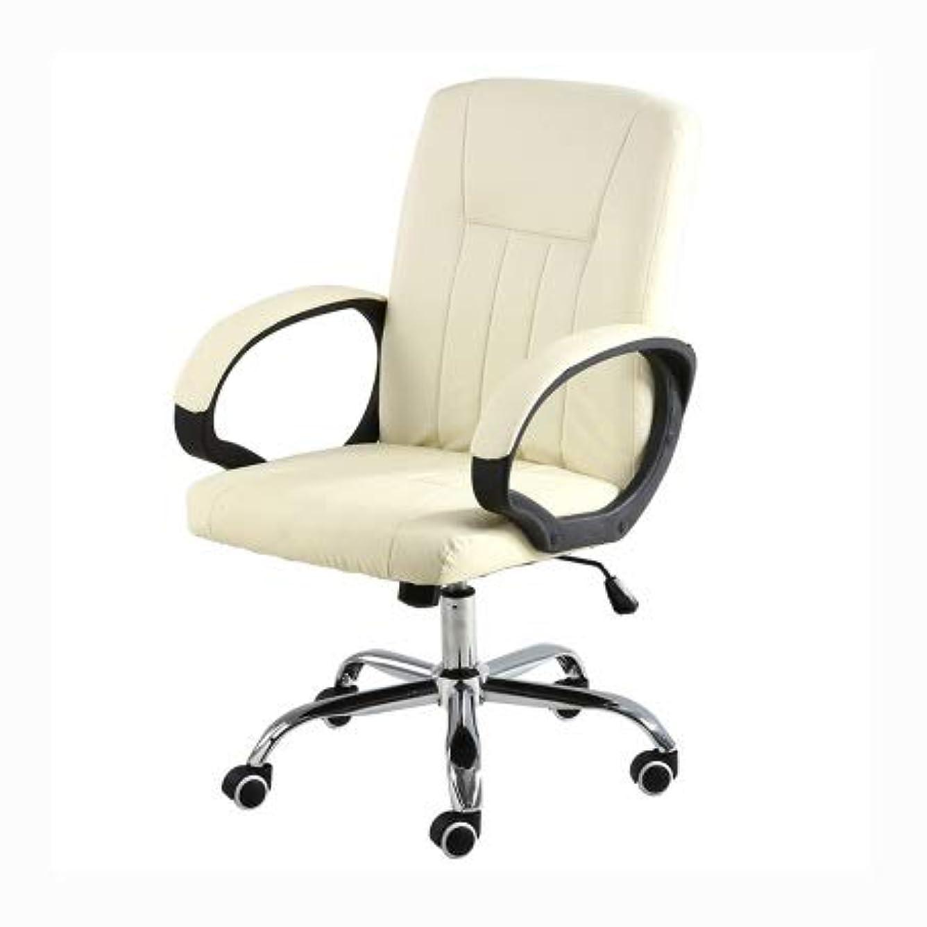 ご飯建設薬剤師デスクチェア オフィスチェアリフトスイベルチェアコンピュータチェアライブチェアホームオフィスチェアスタッフチェア現代のミニマリストの椅子学生の座席ゲームチェア 通気性 (Color : Beige, Size : 115x51cm)