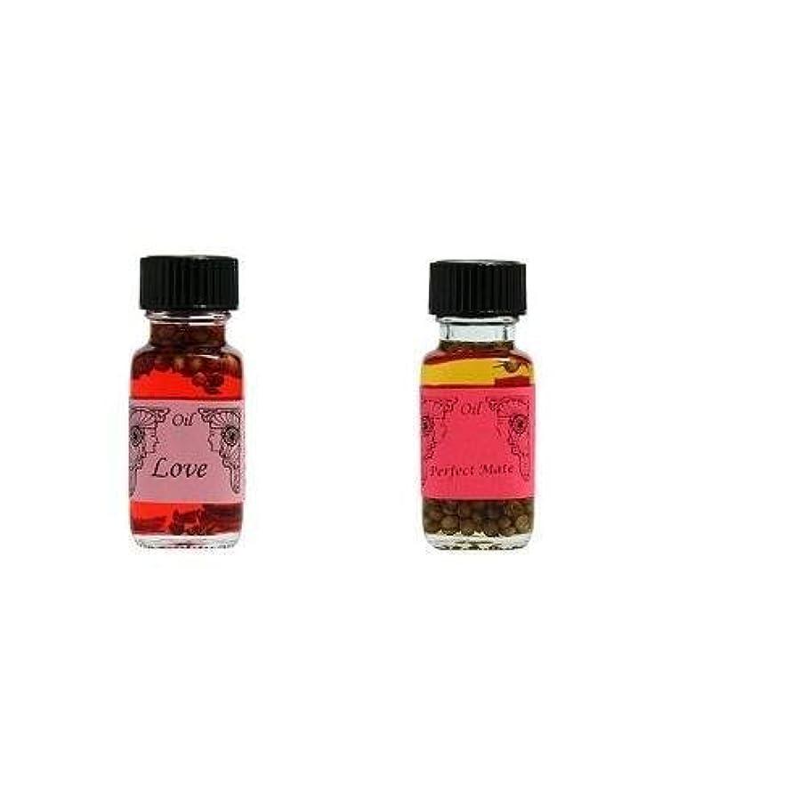 リクルートイタリアのパン【愛】+【パートナー】Ancient Memory Oils 【人気の2点セット】アンシェントメモリーオイル【LOVE】 +【PERFECT MATE】 【海外直送品】
