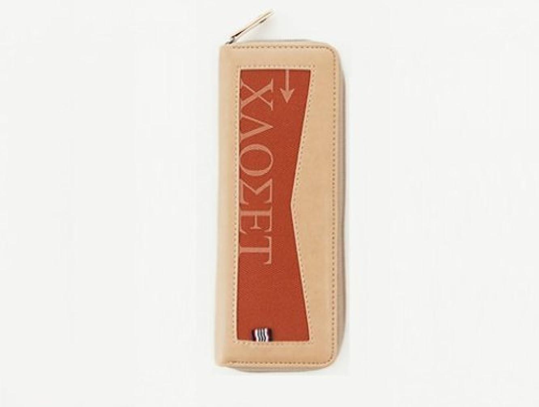 Basic.M Slim Pencil Case - Beige