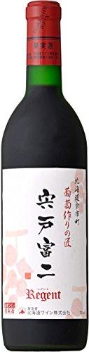 北海道ワイン葡萄作りの匠宍戸富二レゲント[赤ワインミディアムライト日本720ml]