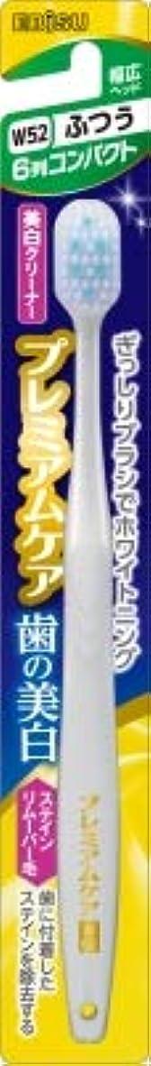 シンプルさ敬パック【まとめ買い】プレミアムケア歯の美白?6Cふつう ×3個