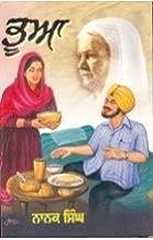 Best punjabi novels by nanak singh Reviews