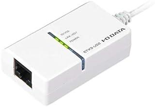 IO-DATA USB接続LANアダプター ETX3-US2R