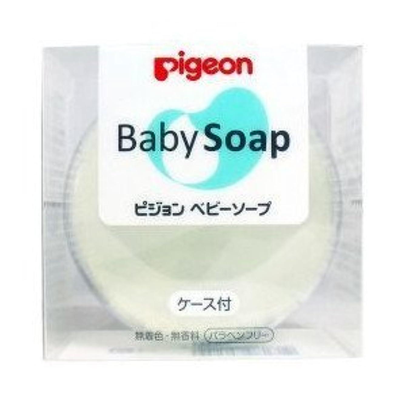 (ピジョン)ベビーソープ ケースつき 90g(医薬部外品)(お買い得3個セット)