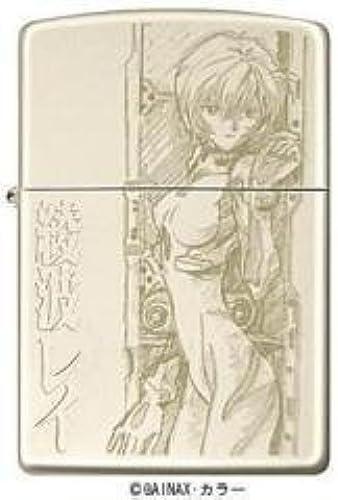 Evangelion  Sadamoto Yoshiyuki   ZIPPO [Rei]