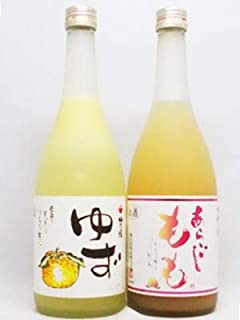 リキュール 飲み比べセット② ゆず酒 あらごしもも酒 各8度 各720ml 梅乃宿酒造