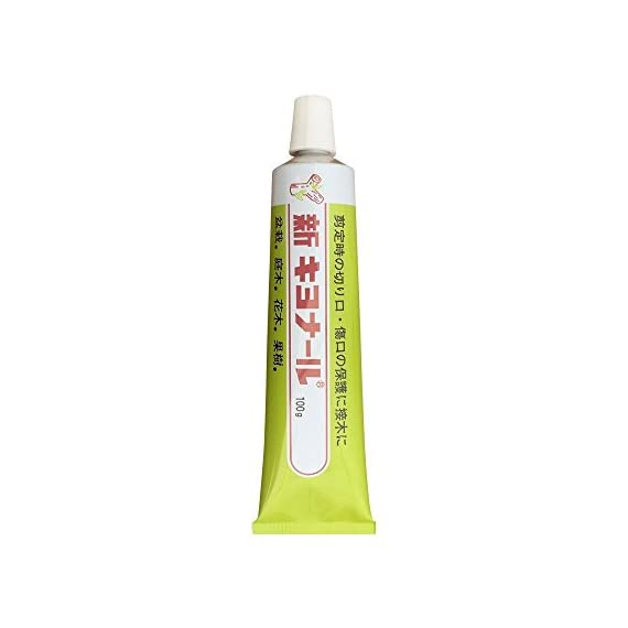 Kiyonal new bonsai pruning cutting paste 100g 1 japanese cutting paste for bonsai tree after pruning. It is essential bonsai tool from japan. Please apply kiyonal to the cut branch, limb, twig to protect cut end. Paste will last a very long time. Dries quickly and easy to apply.
