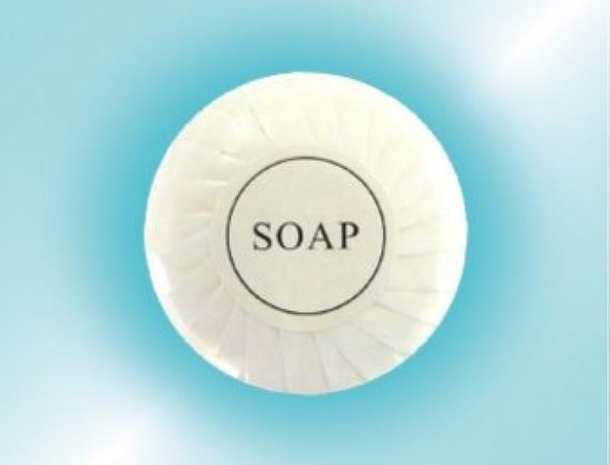 洗う暗黙属する石鹸 レーシンソープ 丸15g 300個