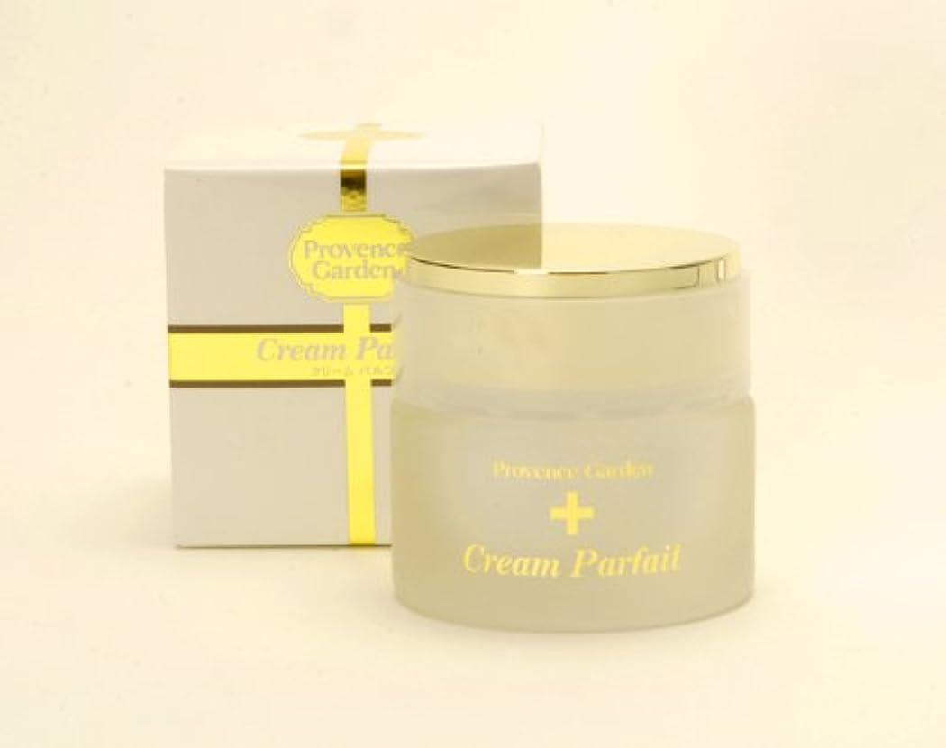 【うるハリ★セレブ肌へ】総合美容クリーム クリームパルフェ[Cream Parfait]【ローズヒップ専門店プロヴァンスガーデン】