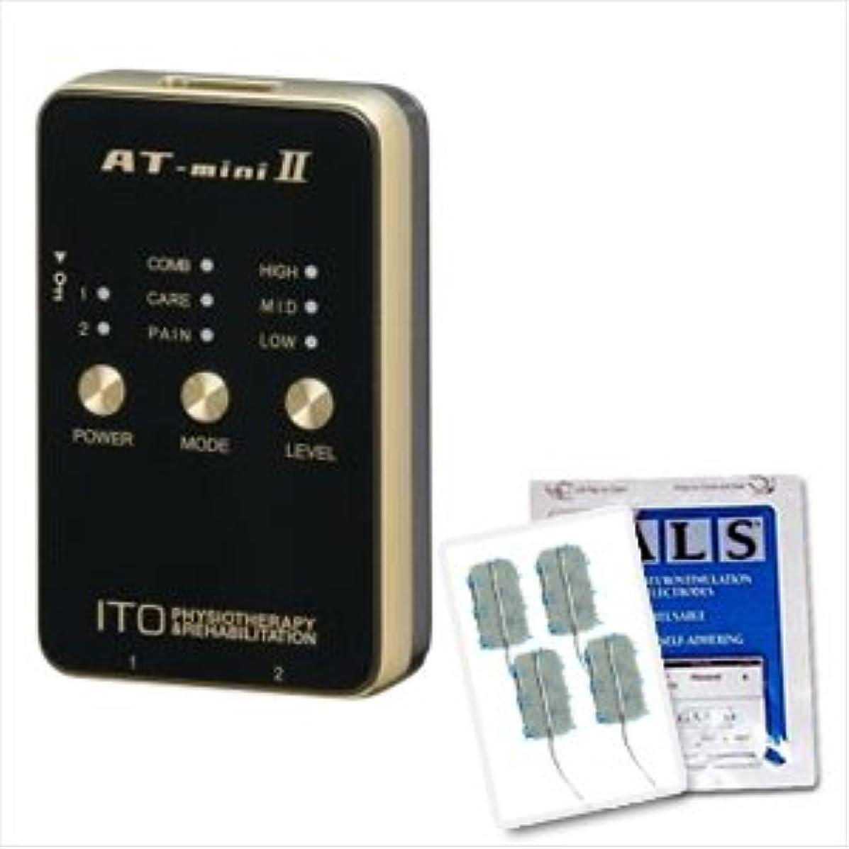 それに応じてとは異なり組み合わせる低周波治療器 AT-mini II ブラック +アクセルガードLサイズ(5x9cm:1袋4枚入)セット