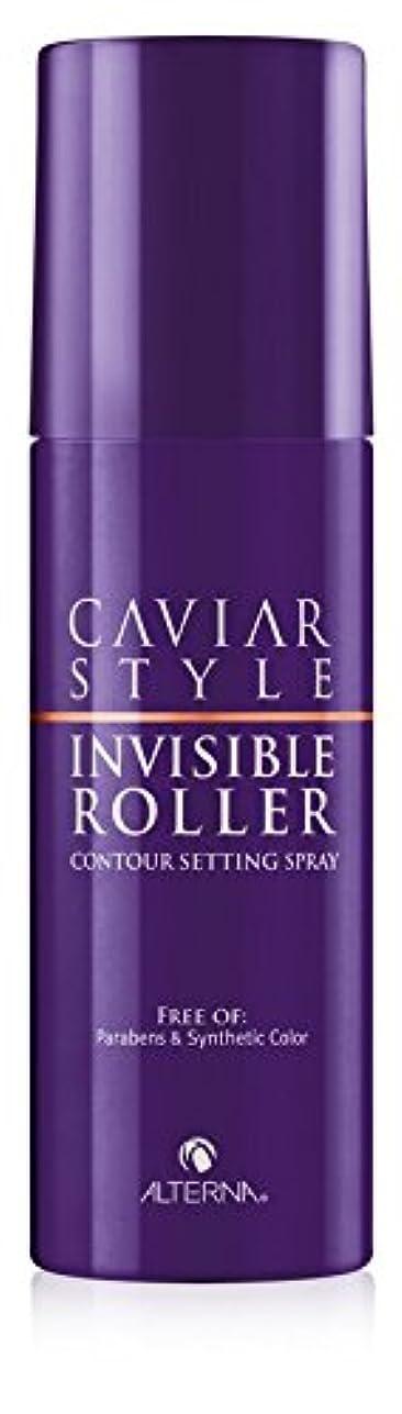 前部申請中手綱Alterna キャビアスタイルINVISIBLE ROLLER輪郭設定スプレー、5オンス 5オンス 紫の