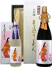 亀田酒造 大吟醸 見返り美人720ml