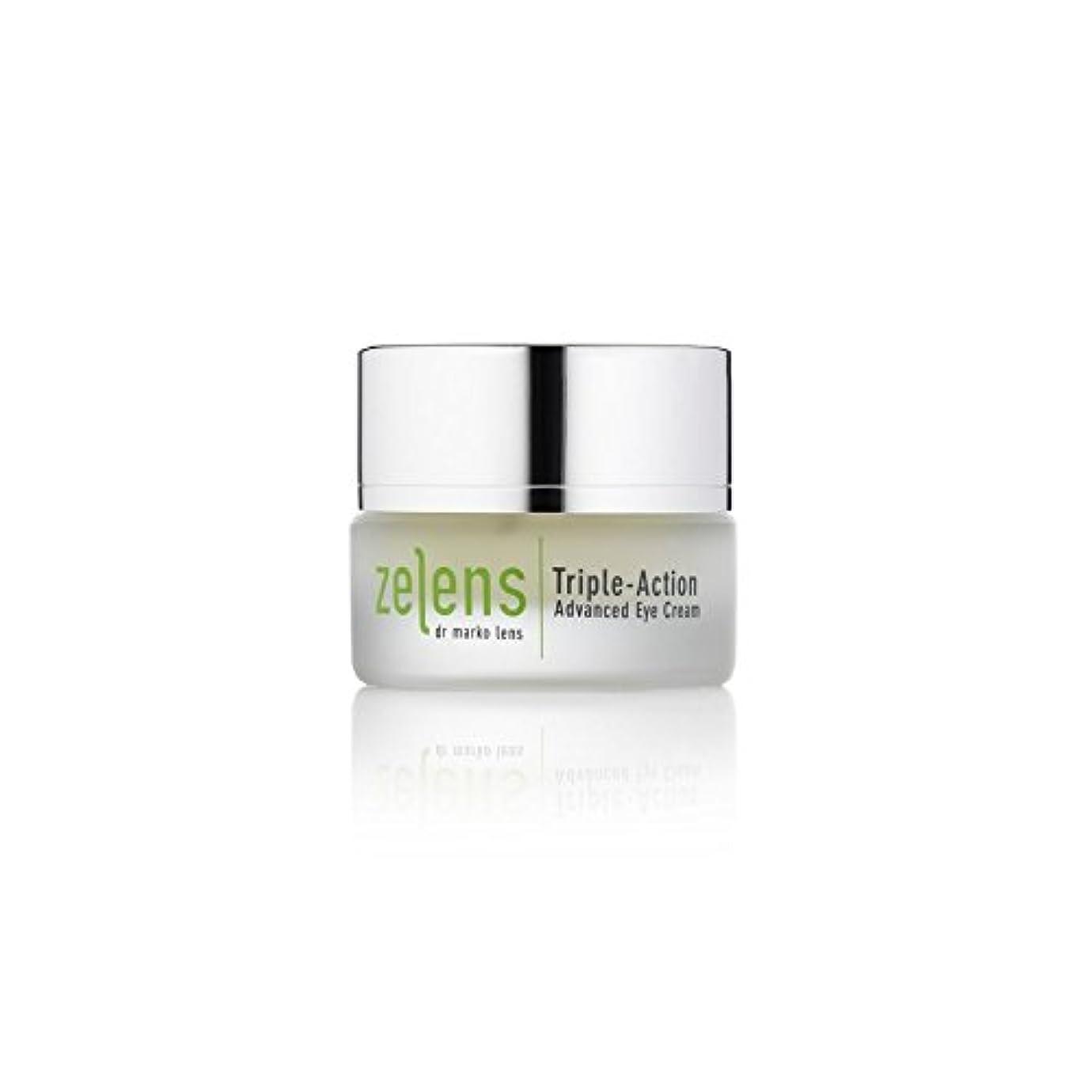マルコポーロ分離強打Triple Action Advanced Eye Cream (Pack of 6) - トリプルアクション高度なアイクリーム x6 [並行輸入品]