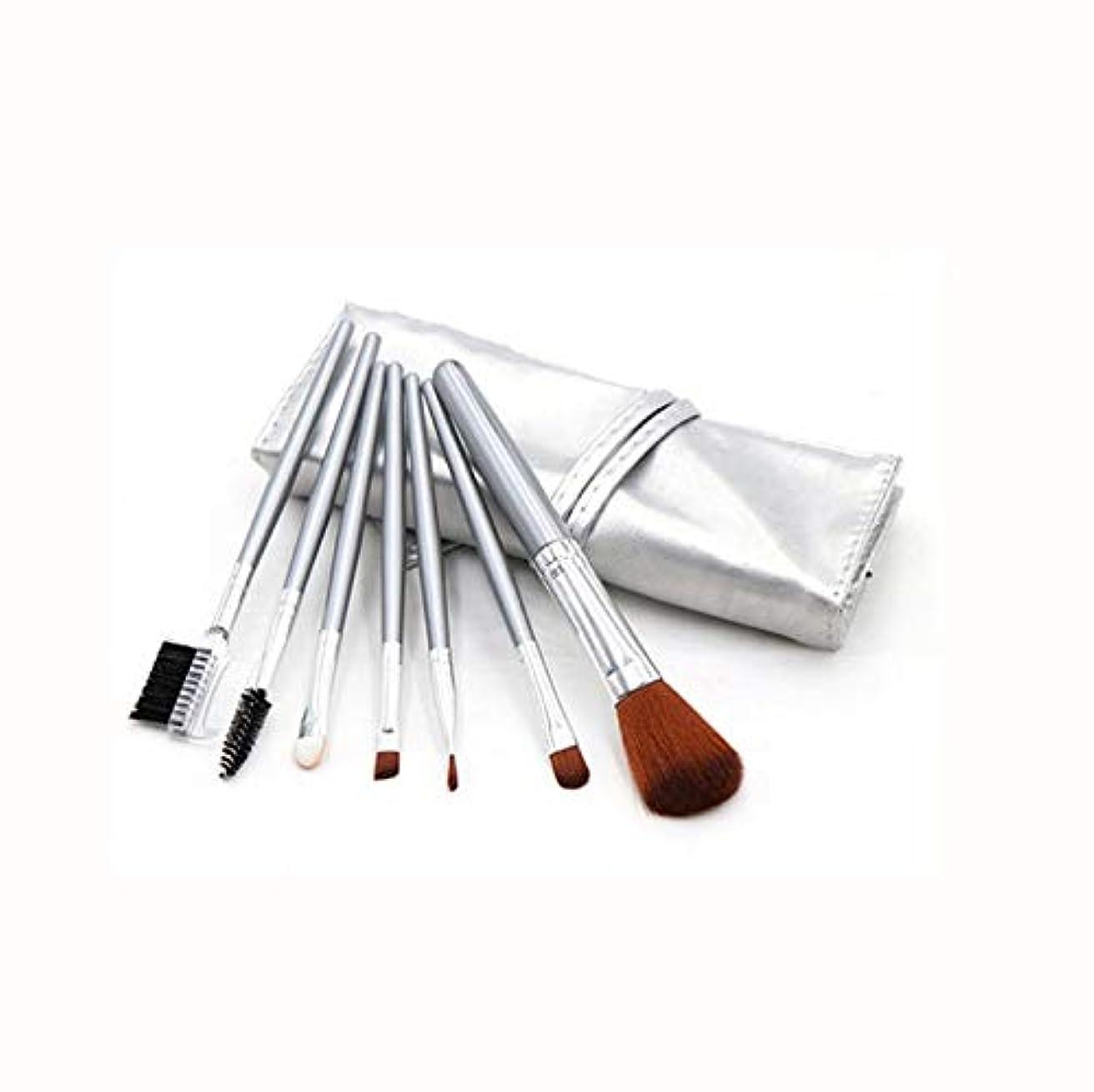 傾向子犬処方する化粧ブラシセット、シルバー7化粧ブラシ化粧ブラシセットアイシャドウブラシリップブラシ美容化粧道具