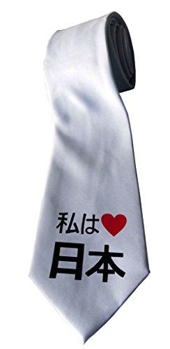 Kdomania - Cravate I Love Japon en Japonais