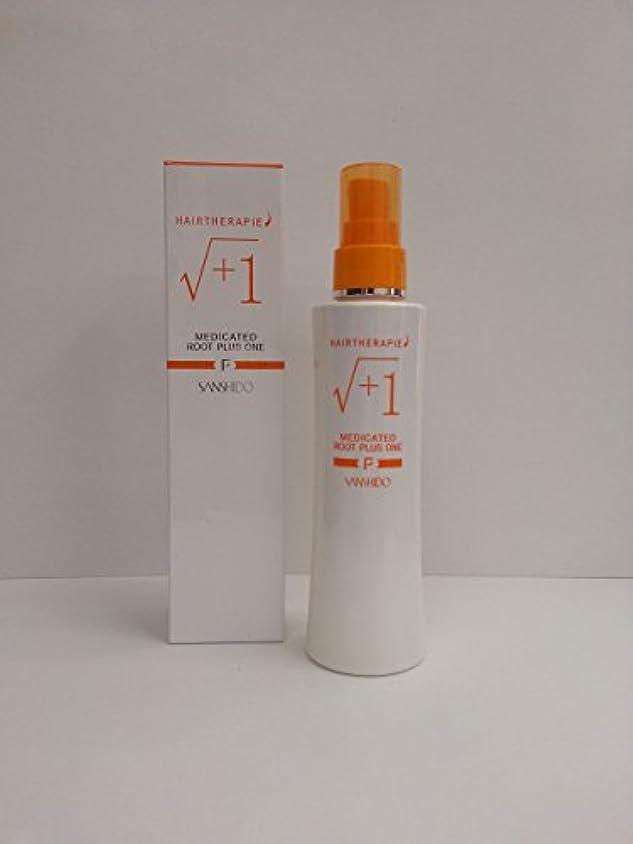 不測の事態方法ライトニング三資堂製薬 薬用ルートプラスワンF 150ml 2個セット