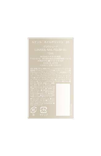 ルナソル(LUNASOL)ネイルポリッシュ05マニキュアGlowShade12ml